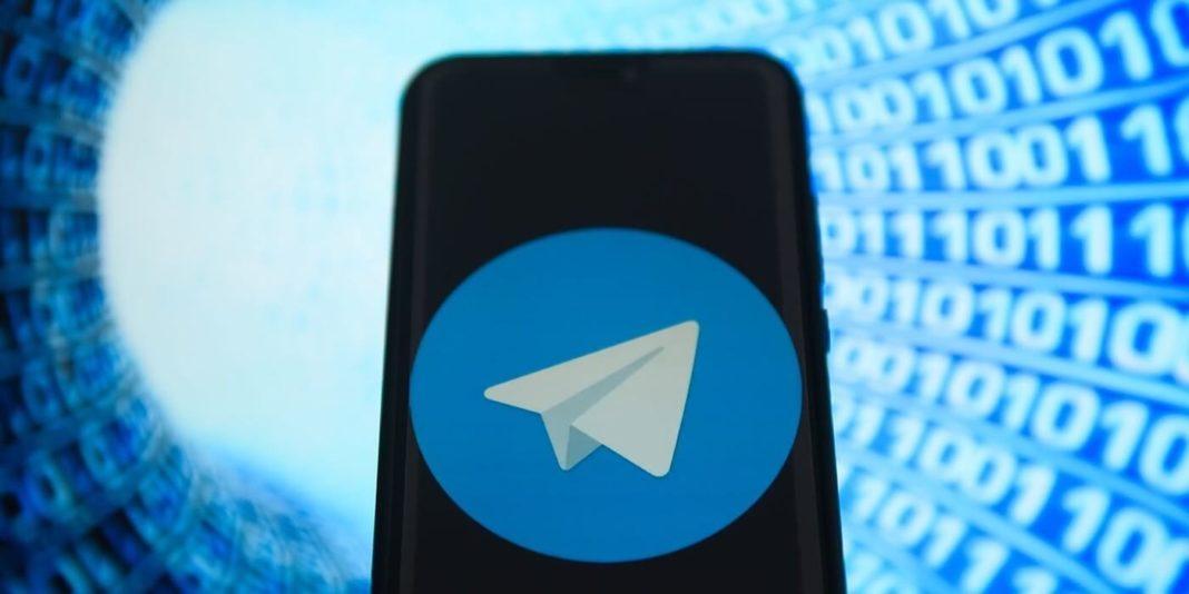 Как сделать администратора группы в Telegram анонимным