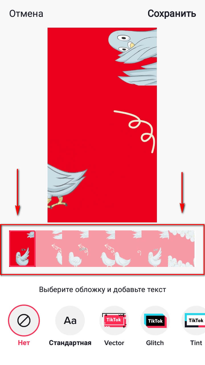 Как поставить на обложку фрагмент из видео