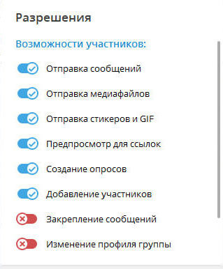 Как настроить модерацию комментариев в Телеграм