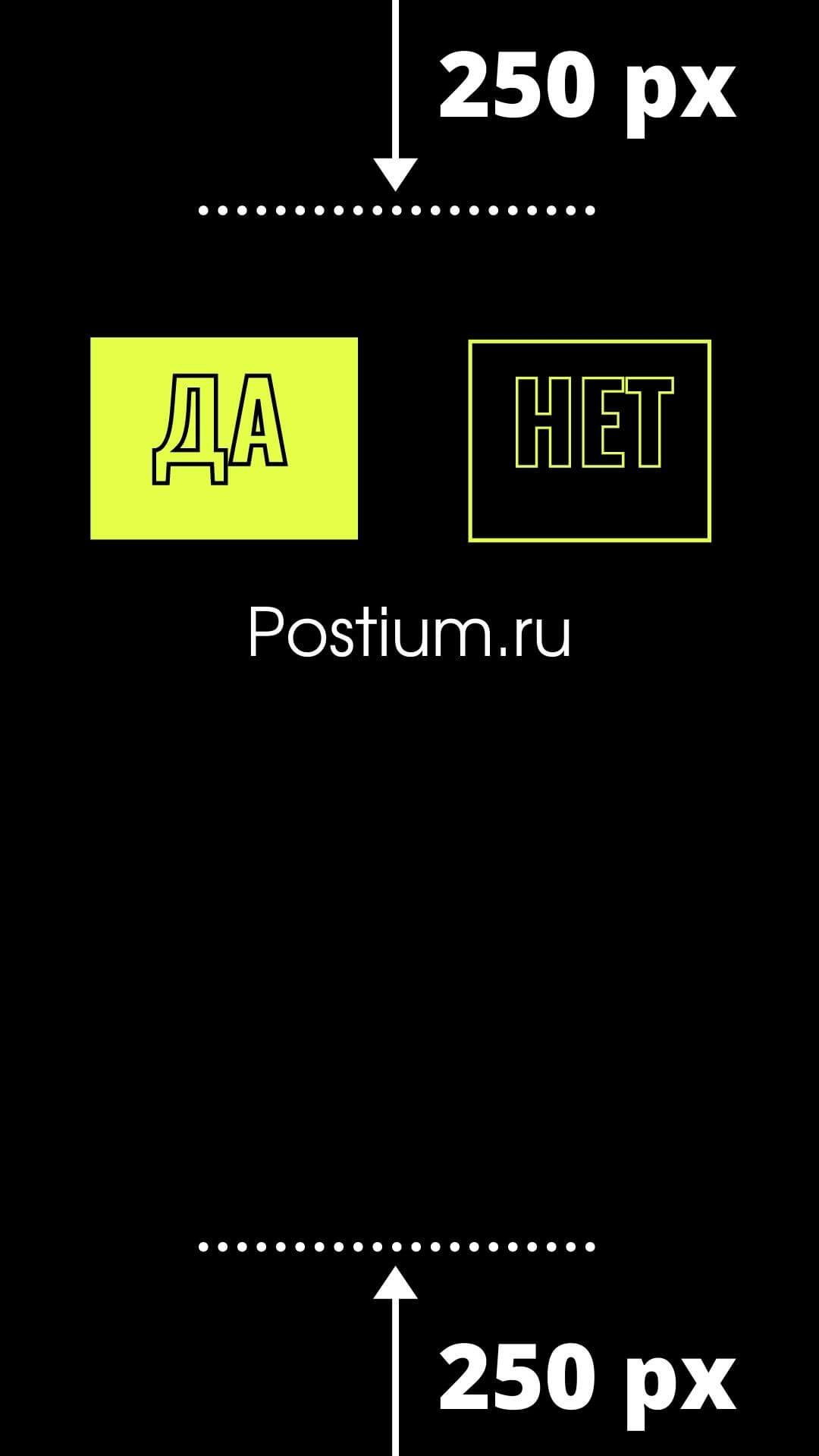 Размер, формат и позиционирование обложки видео в Тик-Ток