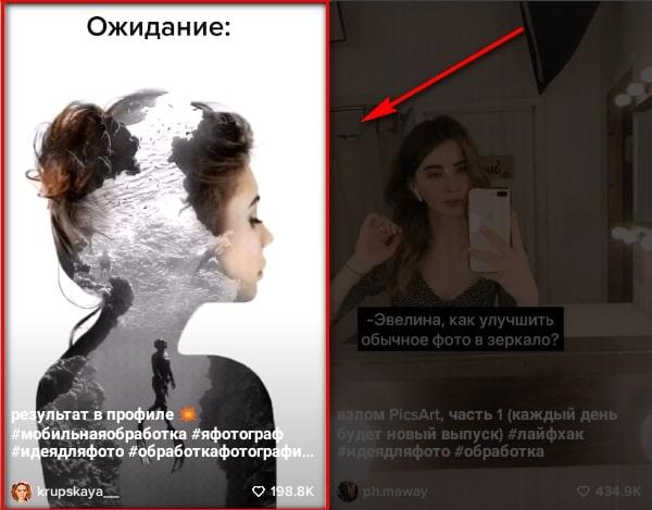 Ожидание vs реальност