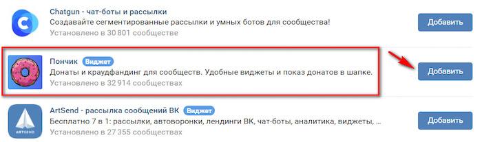 Как провести игру для подписчиков ВКонтакте