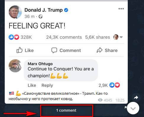 Как сделать комментарии на канале в Телеграм