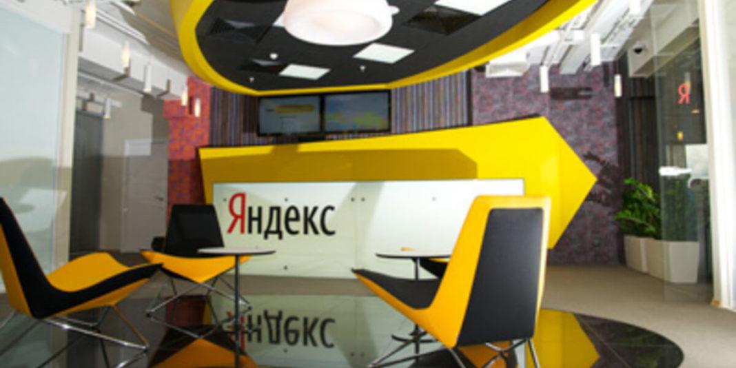Рекламная подписка Яндекс: что это, как работает, как подключить