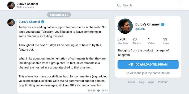 Запуск комментариев в Телеграм