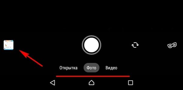 Как добавить видео в моменты в Одноклассниках