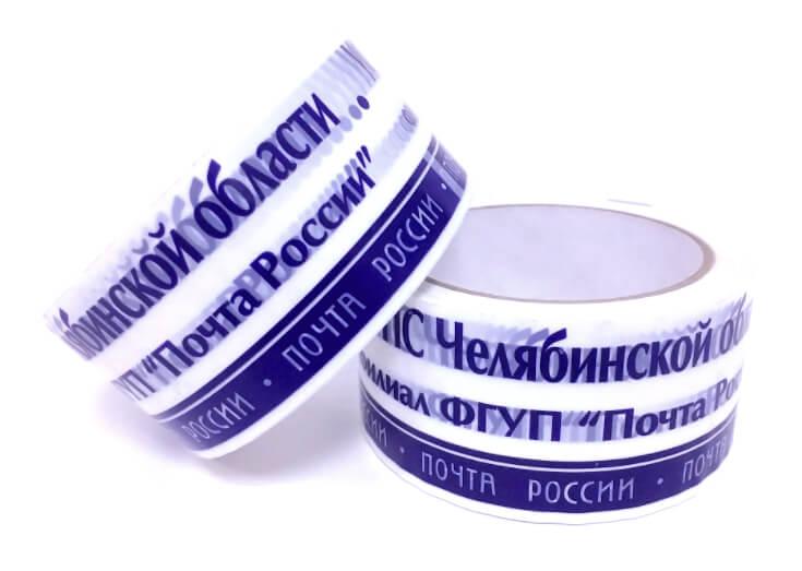 скотч Почты России
