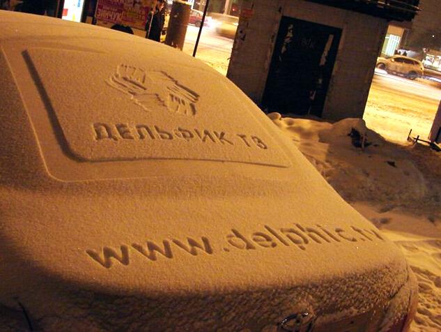 Делать рекламу на снегу