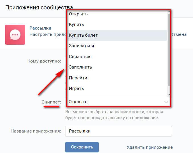 Кнопка подписки на рассылку