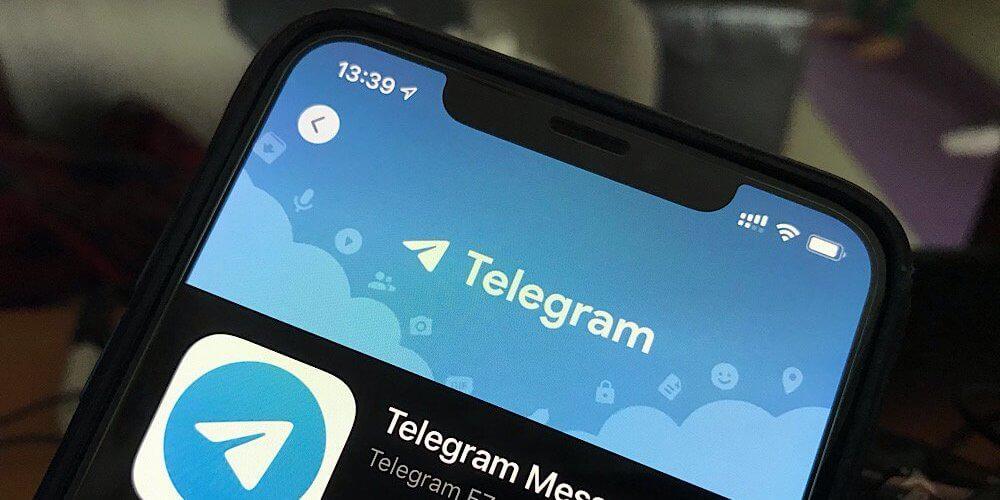 Плейлисты в Telegram: что это, как создать