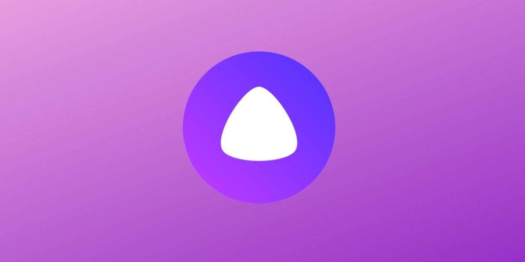 Яндекс добавил возможности интеграции аудиоконтента в голосовой помощник «Алису»