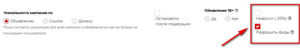 Реклама для новостных сайтов