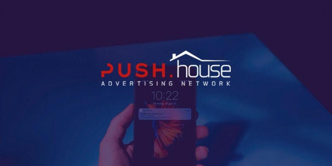 Push.House: обзор, инструменты, возможности +отзывы