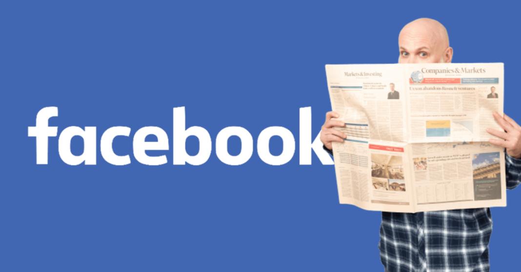 Facebook запустил раздел «Новости» в Великобритании