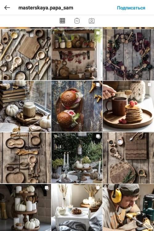 Фотографии товаров в едином стиле