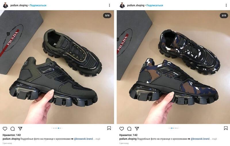Как фотографировать кроссовки
