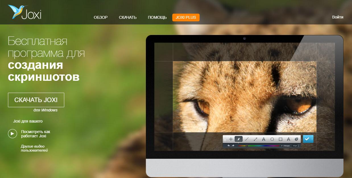 ТОП-8 программ для создания скриншотов + советы