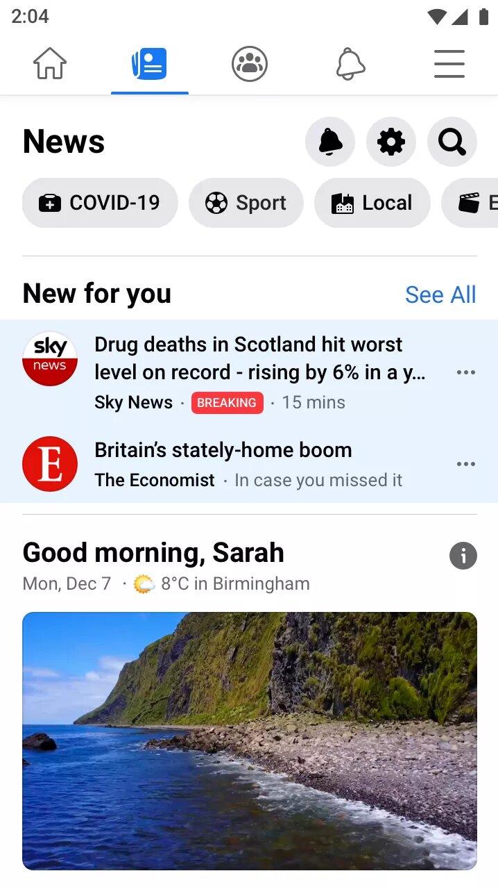Facebook запустил раздел «Новости»