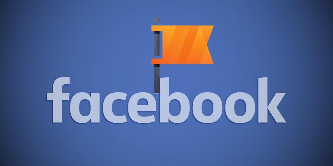Обновления бизнес-страниц Facebook