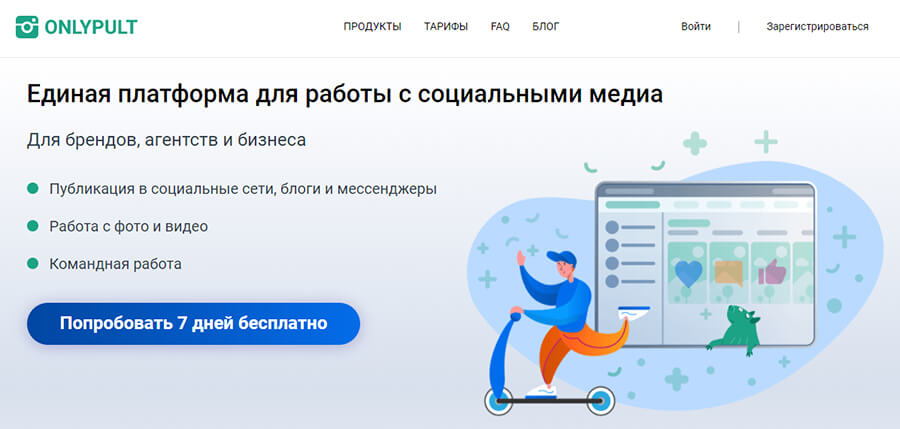 Сервисы и программы для отложенного постинга в Тик-Ток