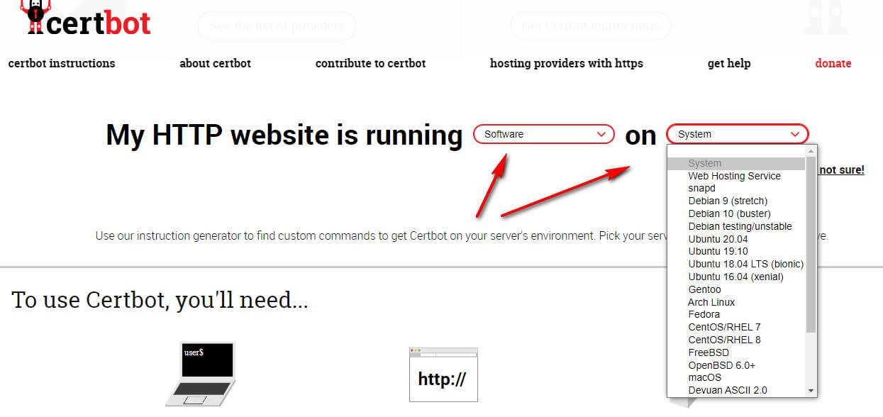 Как заказать выпуск бесплатного SSL-сертификата