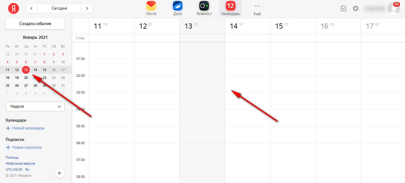 Как сделать Яндекс Календарь
