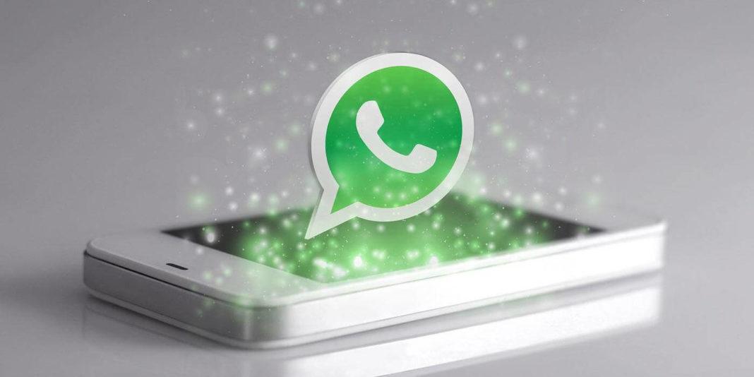 В WhatsApp появится опция отключения звука при отправке видео
