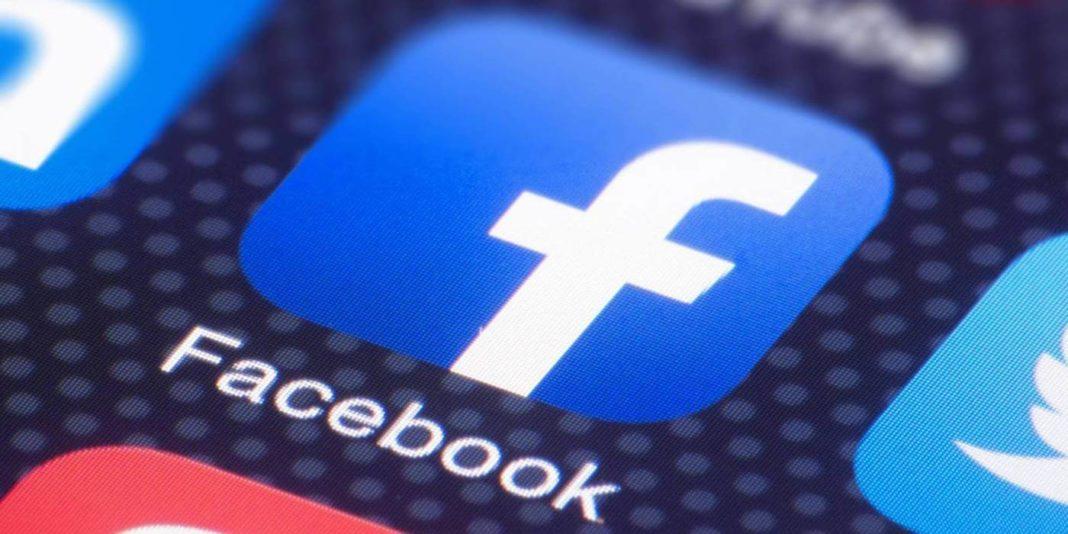 Facebook тестирует уведомления с просьбой разрешить отслеживание данных