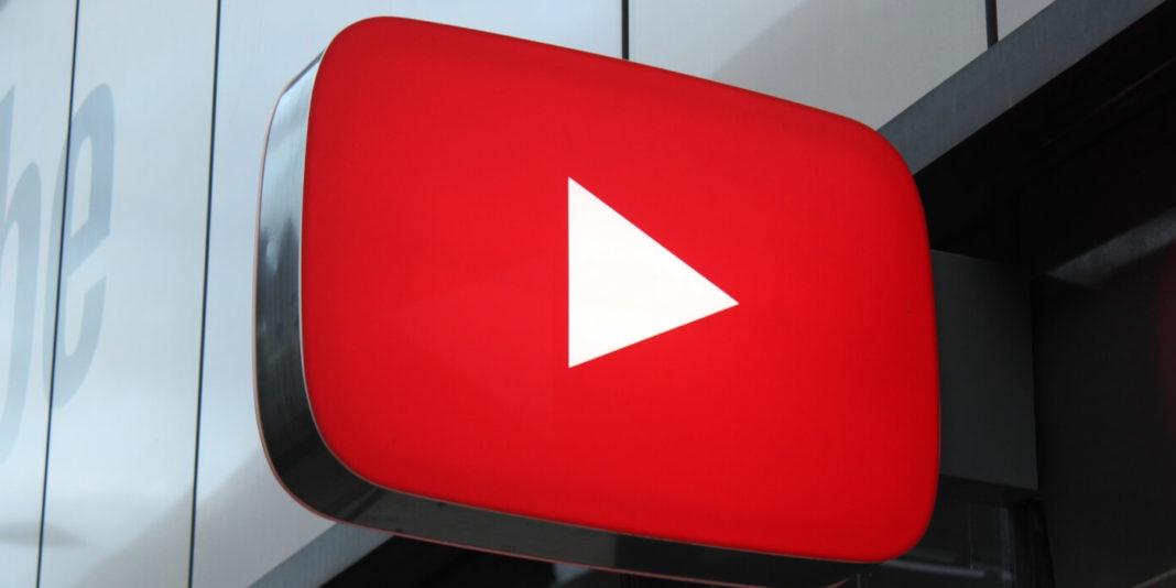 YouTube обновил алгоритм проверки авторских прав для загружаемых видеороликов