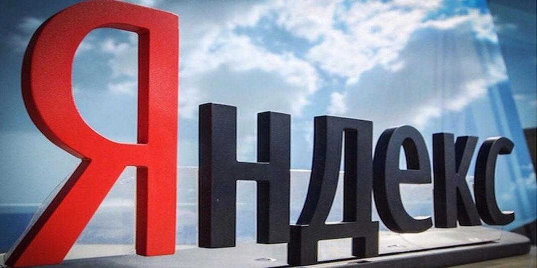 Яндекс вводит слайдер – новый формат рекомендательного виджета