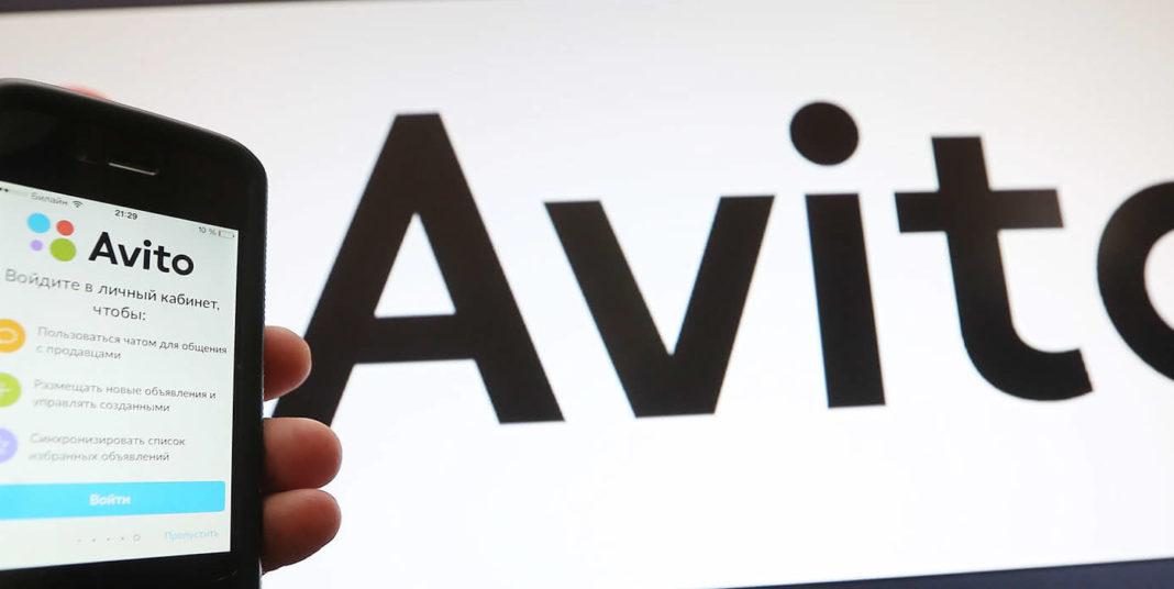 С 1 апреля на «Авито» запрещается продавать онлайн-курсы, электронные и аудиокниги