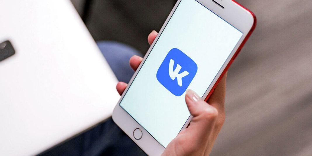 Настройка мест размещения ВКонтакте: автоматическая и ручная