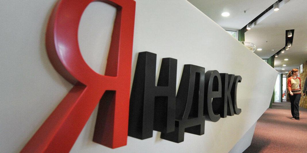 Яндекс запустит новые сигналы качества для коммерческих сайтов и ресурсов YMYL-тематики