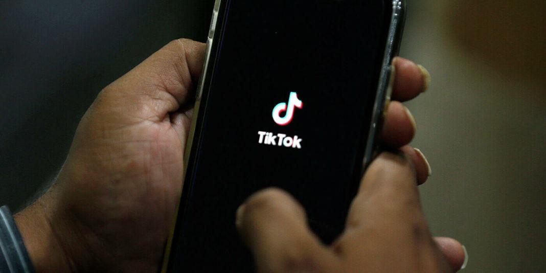 TikTok запускает новую библиотеку рекламных объявлений