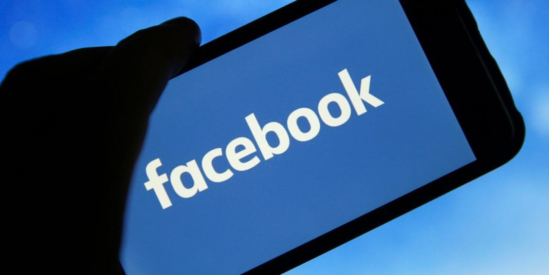 Компания Facebook представила шаблон названий для кампаний, объявлений и групп объявлений