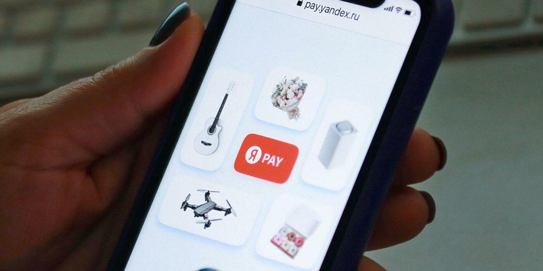 Сервис оплаты Yandex Pay: что это, как работает, как подключить