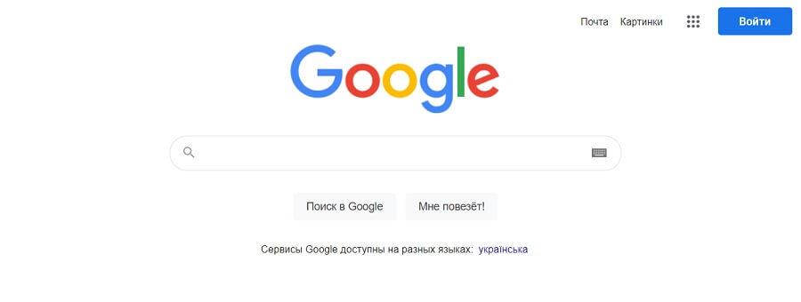 Как работает поисковая система Гугл