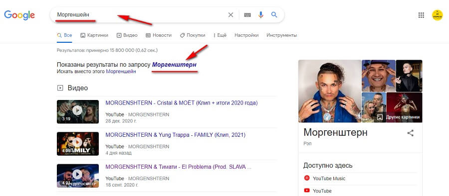 Как работает Гугл поиск