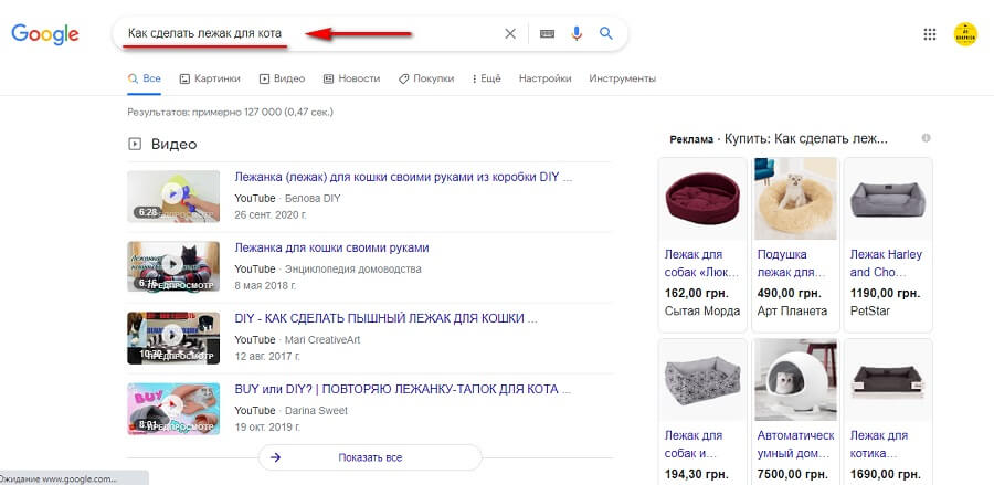 Как работают алгоритмы Google