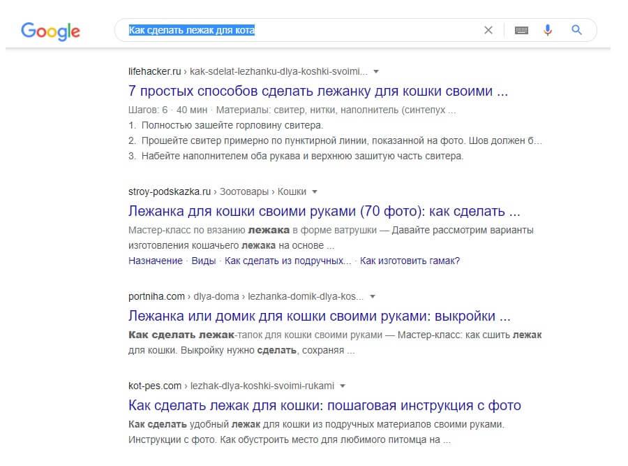 Как Гугл ищет сайты в поиске