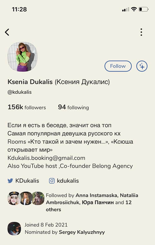 Российские блогеры в Clubhouse