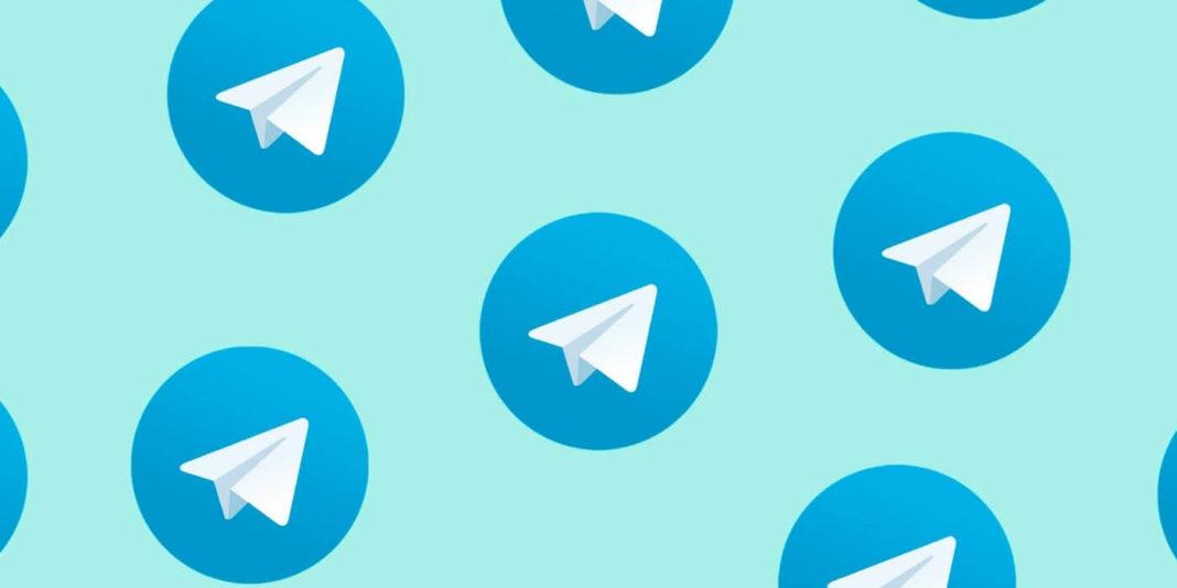Как настроить автоматическое удаление сообщений в Telegram