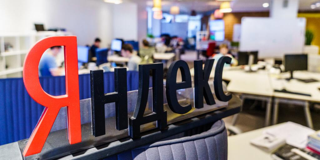 Стратегии в Яндекс.Директ упростились: введены базовые настройки