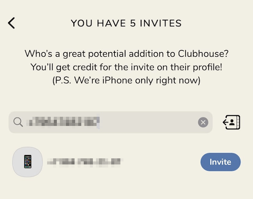 Приглашение по номеру телефона