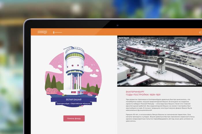 Соцсеть «Одноклассники» и фонд Ильи Варламова «Внимание» запустили новый проект, посвященный памятникам архитектурного наследия РФ