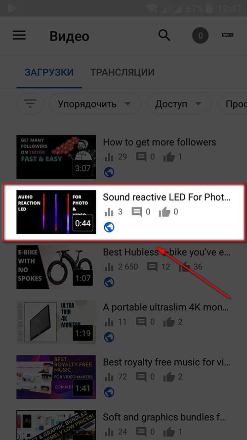Скрыть оценки под видео на Ютуб через приложение