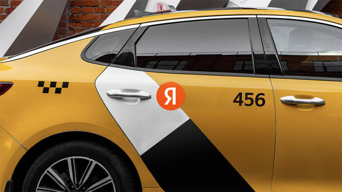 Яндекс обновил свой логотип