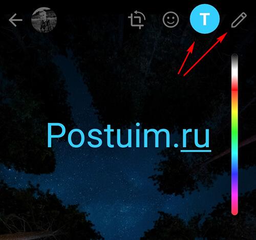 Как добавить текст в статус Вотсап