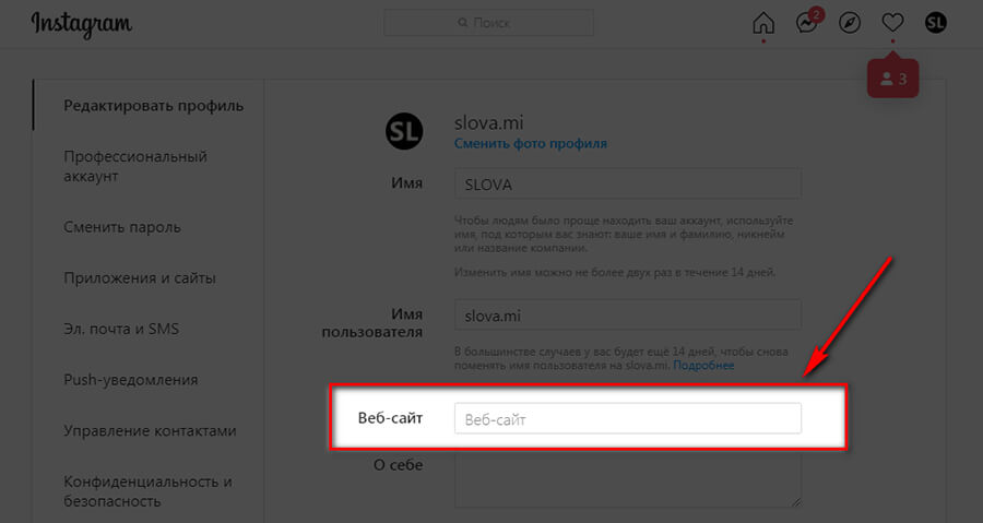 Виджет онлайн записи для клиентов