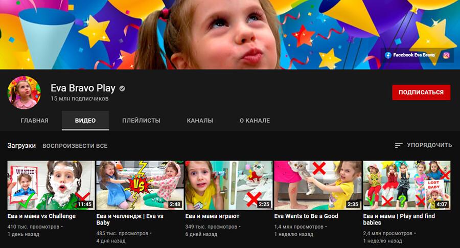 У кого больше всего подписчиков на YouTube: ТОП-20 самых популярных видеоблогеров в России и в мире